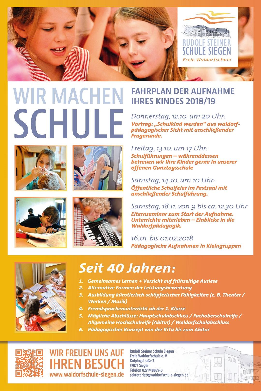20170810_Einschulung_Anzeige_SWA_print